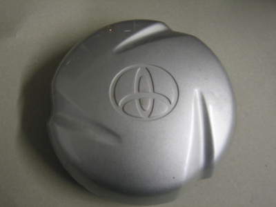 2f7eef83 Hubcap Heaven & Wheels :: 01-07 Toyota Tundra Sequoia silver painted ...